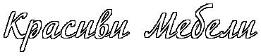 Main Title